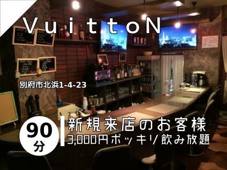 VuittoN