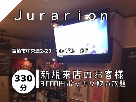 Jurarion