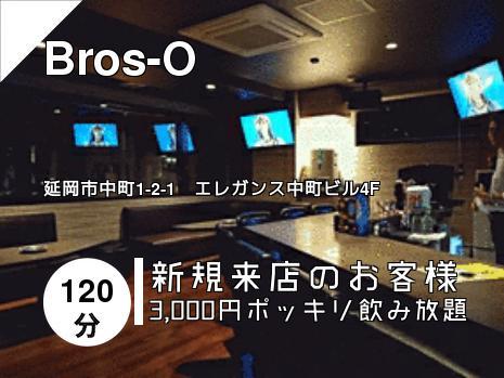 Bros-O