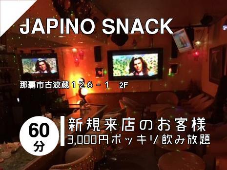 JAPINO SNACK