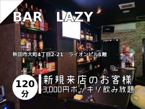 BAR LAZY