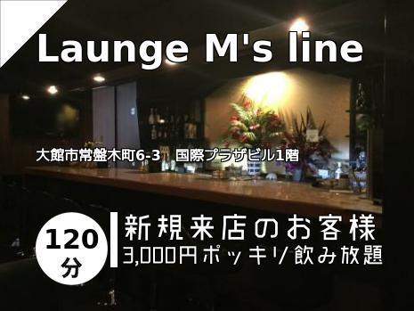 Launge M\'s line