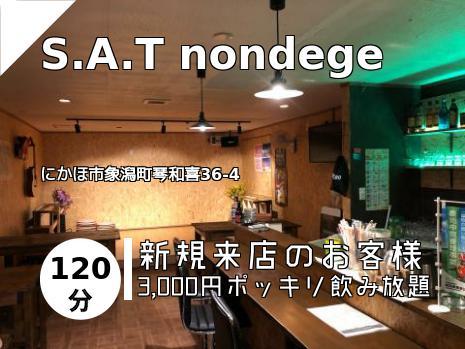 S.A.T nondege