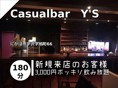 Casualbar Y\'S