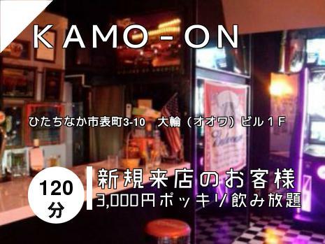KAMO-ON