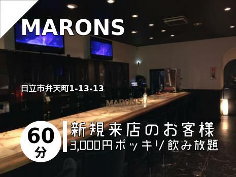 MARONS